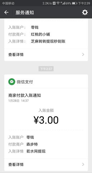 若水网app下载