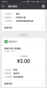若水网app