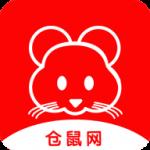 仓鼠网app