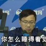 2021汤家凤考研数学网课视频百度云资源