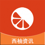 西柚资讯app