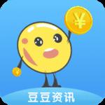 豆豆资讯app