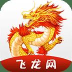 飞龙网app