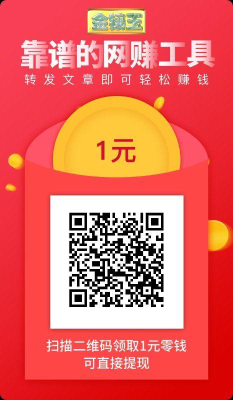 金镶玉app注册下载