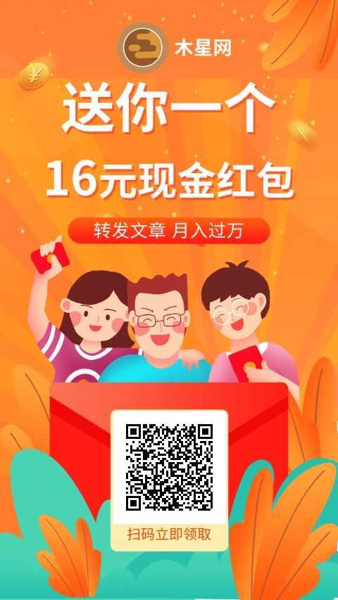 木星网app注册下载