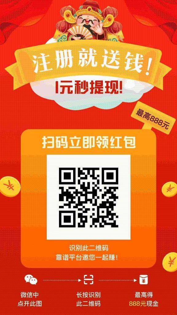 百财宝app注册下载