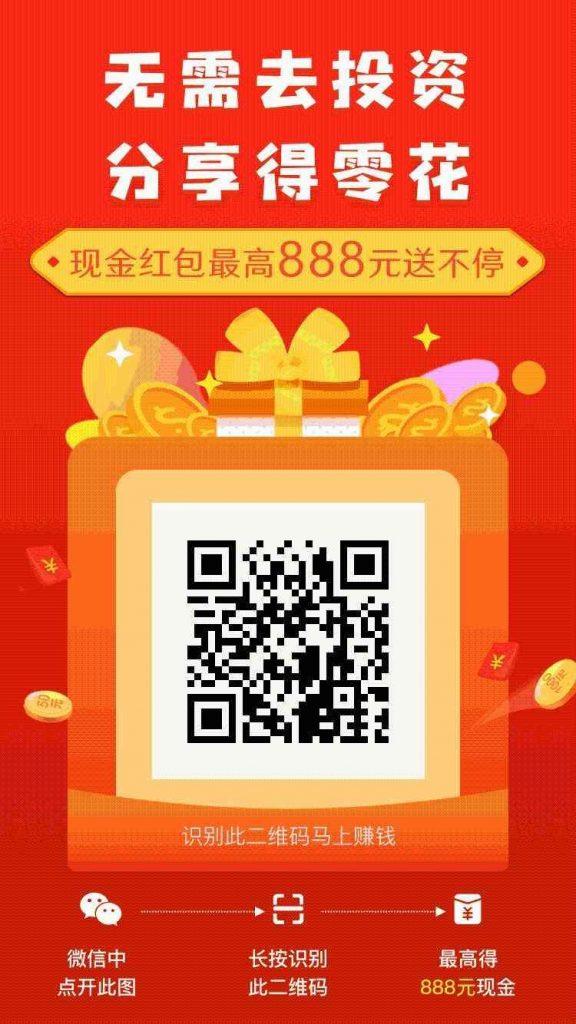 百富宝app注册下载