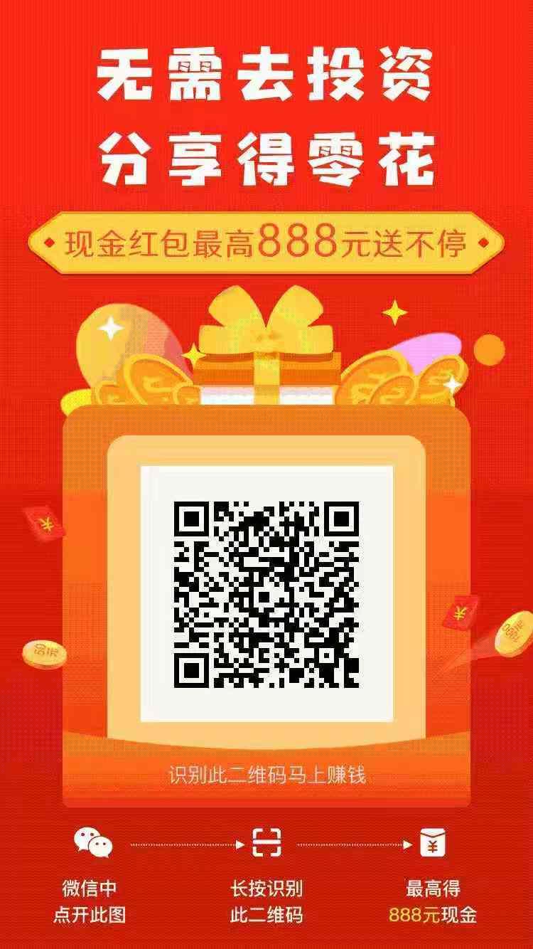 例如通过与ChinaMusicCorporation的整合_手机赚钱软件大全正规