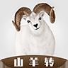 山羊转app
