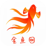 金鱼网app
