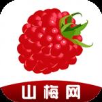 山梅网app