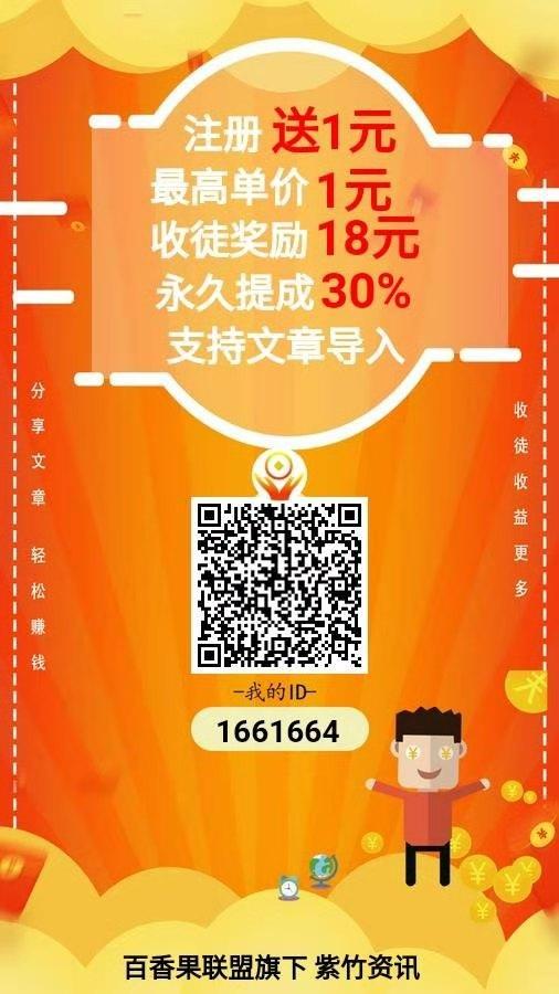 紫竹资讯app注册下载