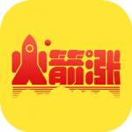 火箭涨app