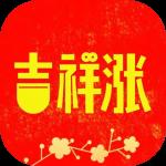 吉祥涨app