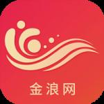 金浪网app