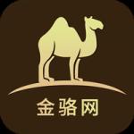 金骆网app