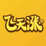 飞天涨app