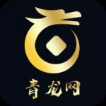 青龙网app