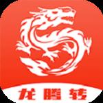 龙腾网app