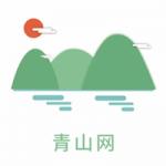 青山网app